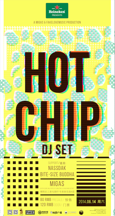 HOT CHIP Beijing
